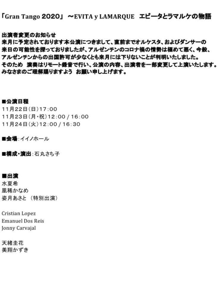 854128D2-B84C-477D-8E20-4B4B9B66D20D