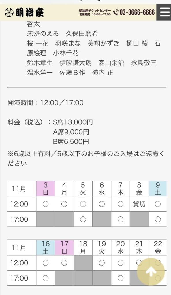 8907F5F1-CC04-4183-8B79-60636E651DA1