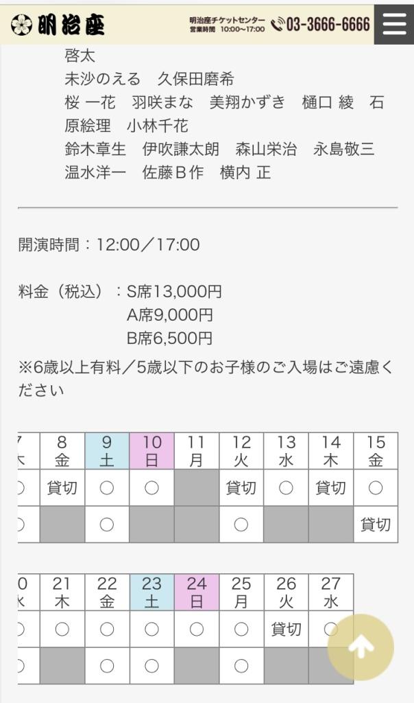 95FF08E3-AFC2-4CB1-B01C-1FEA02D8E070