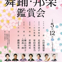 poster_2校